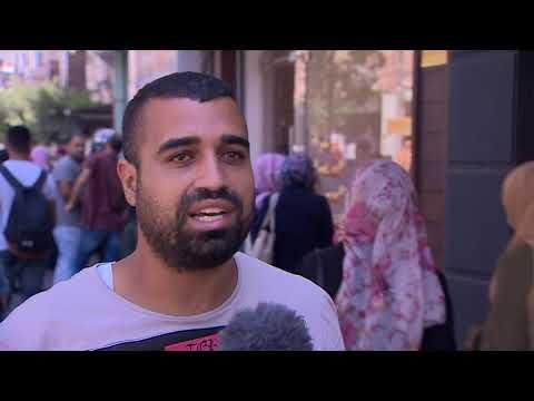 حوار صريح بين عرب ويهود: ما مصير القدس والمستوطنات واللاجئين؟  برنامج نقطة حوار