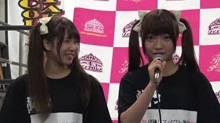 2017年8月28日 東京女子プロレス記者会見