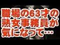 神戸まつり2018・サンバストリート #4 - YouTube