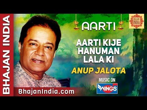 Aarti - AartiKije Hanuman Lala Ki - Anup Jalota - Best Aarti Collection By Bhajan India