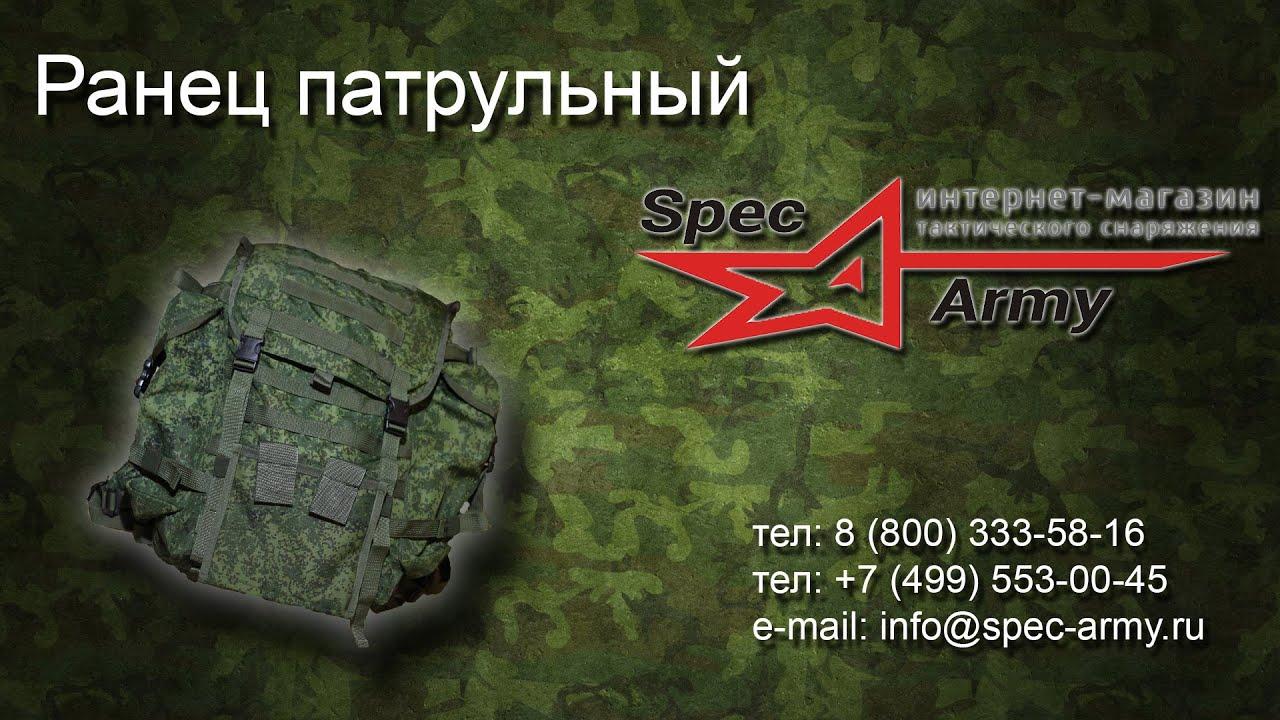 УМТБС 6Ш112 и 6Ш117 «Разведчик-стрелок» - YouTube