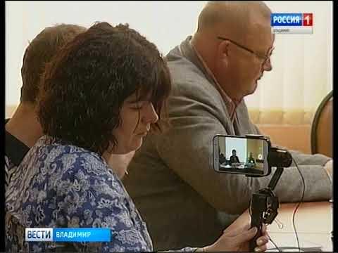 Фан-зоны откроются завтра во Владимире