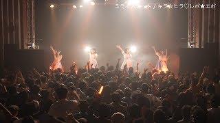 【ミライスカート official site】 http://www.miraiskirt.com/