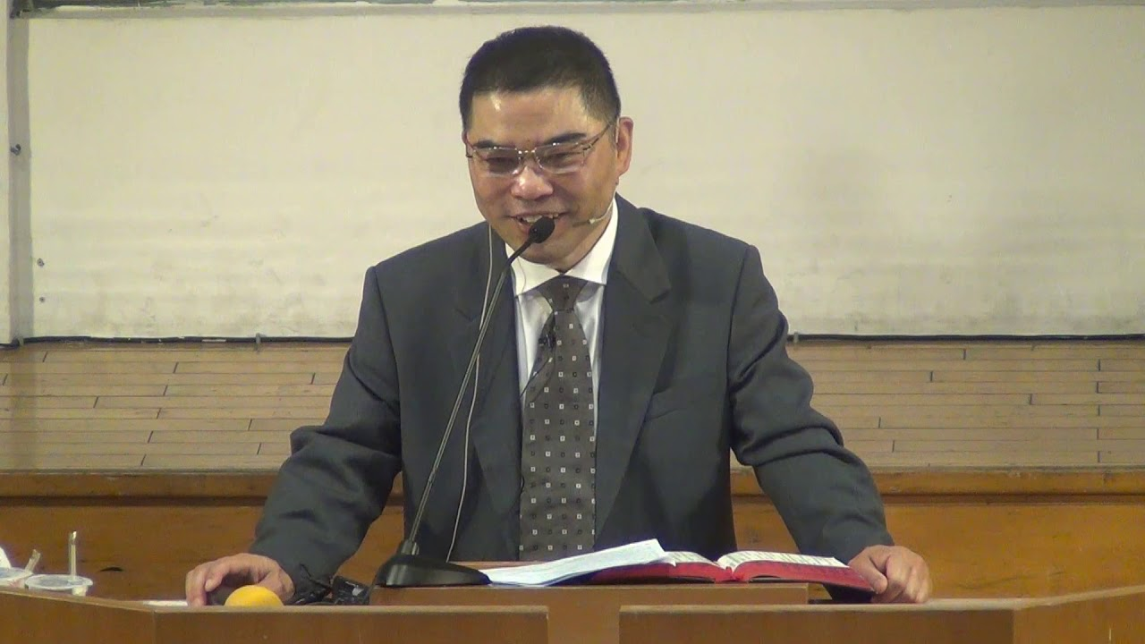 20190303浸信會仁愛堂主日信息_康來昌牧師 - YouTube
