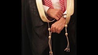 شيله مدح باسم يوسف 2020  حصري