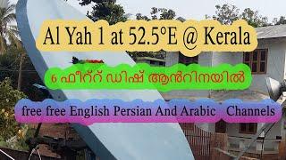 Download Video yahsat 52 kerala dish  setup ,Jabir 9895969754, Perinthalmanna,Malappuram. MP3 3GP MP4