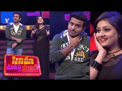 Cinema Chupista Mava Promo - 04th May 2017 - Kushi Spoof - #GetupSreenu as Pawan Kalyan,Priyanka