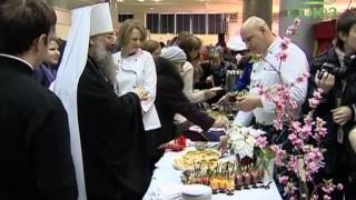 Фестиваль постной кухни в Екатеринбурге
