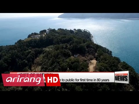 Geoje's Jisim-do Island open to public for first time in 80 years