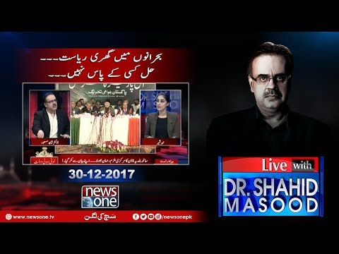 Live with Dr.Shahid Masood | 30-December-2017 | Tahir-ul-Qadri | Nawaz Sharif | APC |