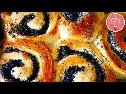 Russian Poppy Seed Buns Recipe   (Bulochki)   Вкусные булочки с маком