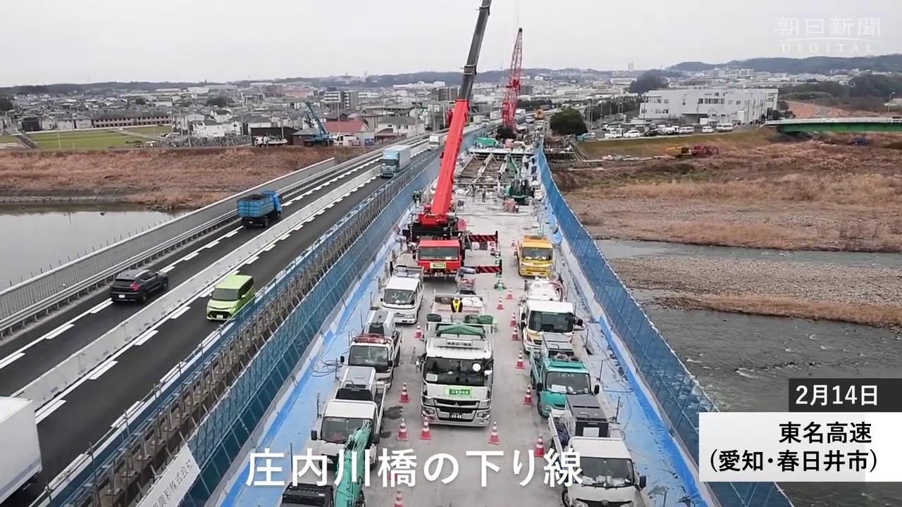 工事 高速 道路 なぜ工事が必要?|NEXCO西日本