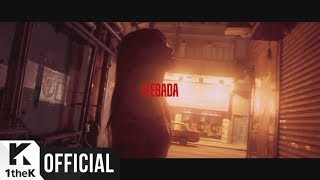 Смотреть клип Leebada - 1,2,3,4,5
