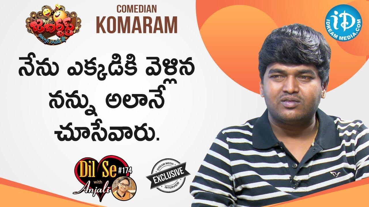 Download Jabardasth Comedian Komaram Full Interview    Dil Se With Anjali #174
