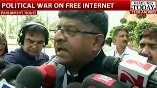 Ravi Shankar Prasad Addresses Media On Net Neutrality