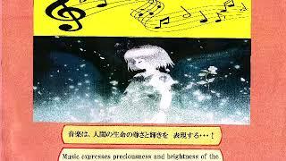 音楽によって、誰人もが願う平和・自由・幸福を求め、そんな思いをハー...
