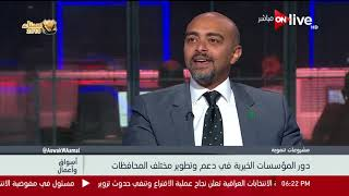 أسواق وأعمال - محمد محي الدين: