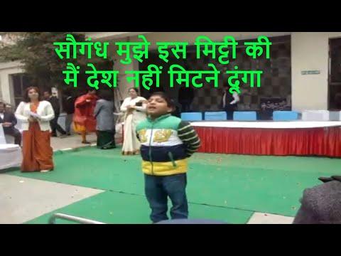 Republic Day Special   Desh Bhakti Song   Saugandh Mujhe iss mitti ki Main Desh Nahi mitne dunge