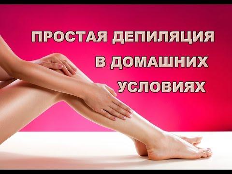 Как убрать бока чтоб и ноги похудели?за неделюиз YouTube · Длительность: 1 мин32 с  · Просмотры: более 23000 · отправлено: 19.04.2015 · кем отправлено: Быстрое похудение