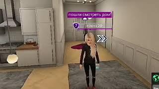 Сериал «Сестрички» 1 серия 1 сезон- Переезд в Париж и находка первой любви...