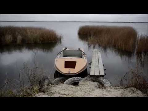 Boat (music by Giles Lamb)
