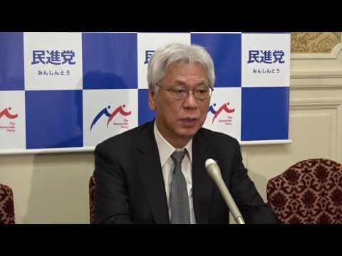 61201 小川参院会長会見 2016年12月1日