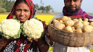 Village Food Farm Fresh Cauliflower Recipe Village Style Fresh Cauliflower & Potato Fry Cooking