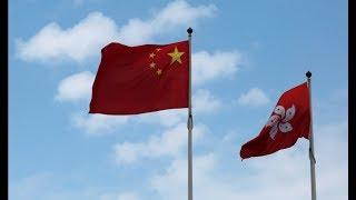 6/26 时事大家谈:港人集会呼吁国际声援, G20能否涉及香港议题?
