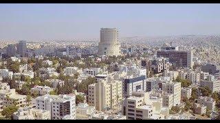 Talal Abu Al Ragheb - Delight (Inspired by Amman)