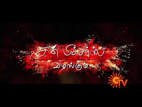 Kanchana 2 (Muni 3) Trailer