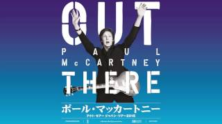 Paul McCartney -
