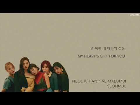 Red Velvet - 'See The Stars (어떤 별보다)' (Hotel Del Luna OST, Part 8) [Han|Rom|Eng lyrics]