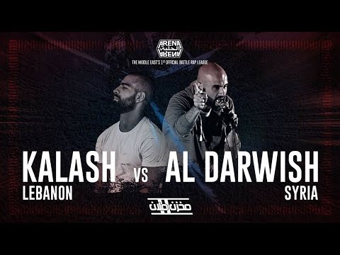 The Arena -  Kalash (Lebanon) VS Al Darwish (Syria)