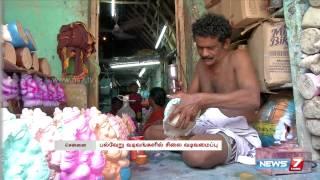 Increasing production of Vinayagar statues owing to Vinayagar Chathurthi | Tamil Nadu | News7 Tamil