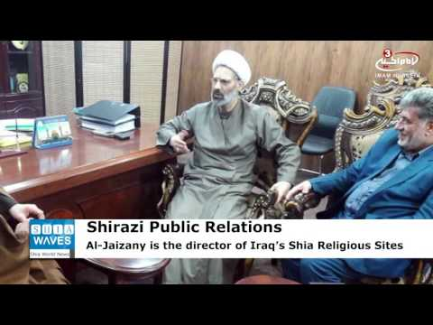 Head of Grand Ayatollah Shirazi Public Relations Office meets director of Religious Sites in Iraq
