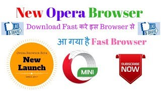 How To Use Opera Browser Beta and Fast Download Anything In This  Browser ? Hindi Video By TMH