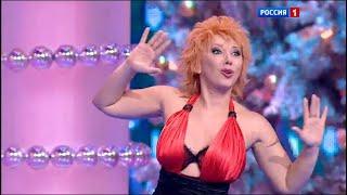 Новогодний Голубой огонек 🎄 Часть 1 | Новогодний концерт 2014 | Россия 1