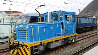 しなの鉄道 坂城 EH200 タキ貨物入替 その2
