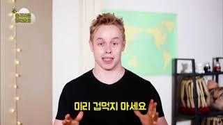 올리버쌤 영어 꿀팁 - 한국인들이 잘 모르는 원어민들의 시간 표현_#001 thumbnail