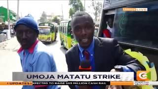 Traffic Updates: Umoja matatu strike #DayBreak