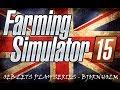 Farming Simulator 15 OEB Lets Play Bjornholm - S4E10 Gold Rush!