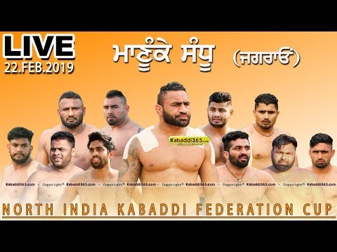 🔴 [Live] Manuke Sandhu (Jagraon) North India Kabaddi Federation Cup 22 Feb 2019