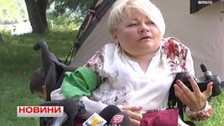 Телеканал ВІТА новини 2016-06-22 У Вінниці вперше в Україні організували інклюзивний табір(, 2016-06-22T16:42:01.000Z)