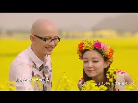Ping An《Small Dream Big Dream》ft Tracy Wang/平安&汪小敏《小梦想大梦想》/Anson Ping[Official MV]