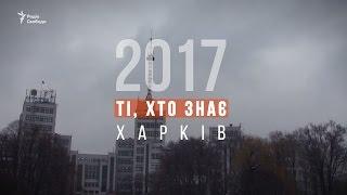 Сергій Жадан  «Ми й далі готові боротися за себе  Це головне»