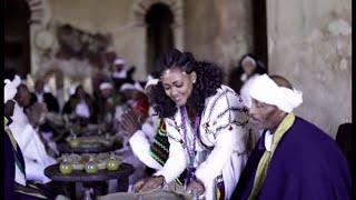 Yayu  Nigussie - Yekbresh Enku የከበርሸ እንቁ (Amharic)