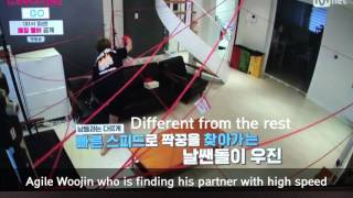 [ENG SUB] Wanna One Go Woojin x Ji Sung x Sung Woon Pairing Mp3