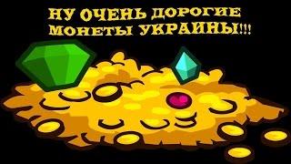 поиск кладов в украине видео