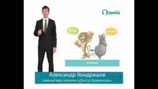Похудеть в Казани. Азбука Стройности. Урок №6