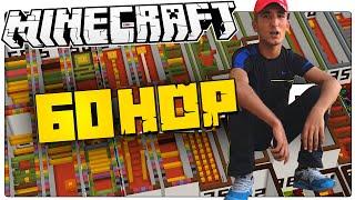 ADANA MERKEZ PATLIYOR HERKEZ - Minecraft 60 ZıpZıp ÖZEL HARİTA